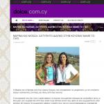 dolce_news