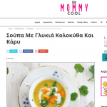 mommycool_news