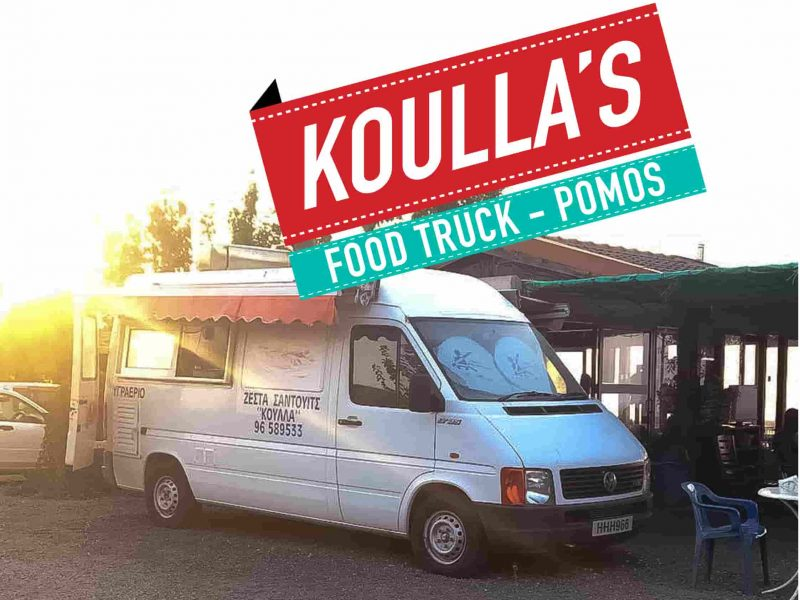 Koulla's food truck – Pomos