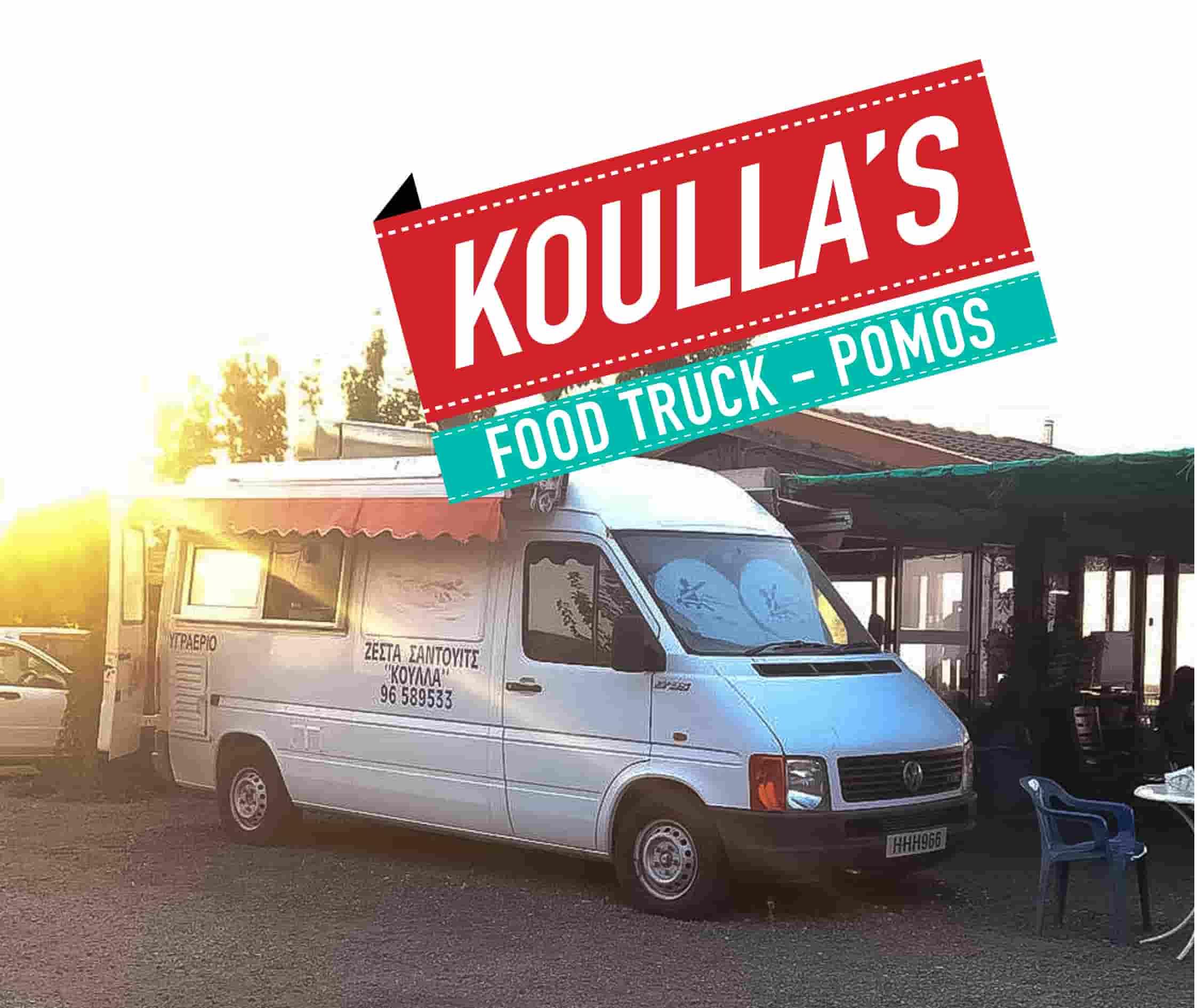 Koullas-sandwiches-food-truck-pomos-vegan-cyprus13